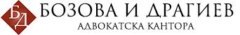 Бозова и Драгиев Logo