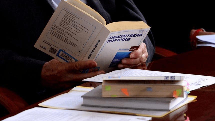 Правилник за прилагане на Закона за обществените поръчки
